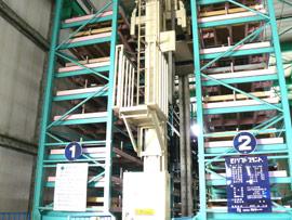 立体自動鋼板モノリフト(株式会社キトー製品)